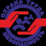 oxrana-truda-1