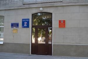 общественная приемная губернатора таганрог