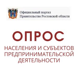 МКК ФПП на сайт (1)